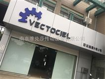 VECTOCIEL优势供货VOITH电液转换器
