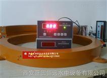 轴电流监测装置空心环形互感器