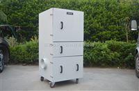工业集尘器¥柜式集尘器