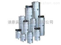 FRAKO电热电容器
