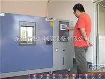 山东高低温试验箱/小型高低温温控箱哪家的好?