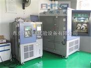 AP-GD-pcb板高低温老化试验箱/上海高低温环境试验设备