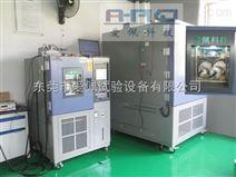电子器件高低温试验箱
