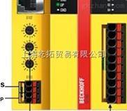 AX5106-0000倍福紧凑型伺服驱动器价格