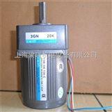 厂销 定速马达|小型调速电机