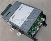 欧陆SSD590P直流调速器专业维修,可控硅维修