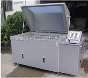 YWX-020-江苏盐雾腐蚀试验箱-YWX-020