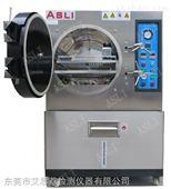 高温高压蒸煮仪价格