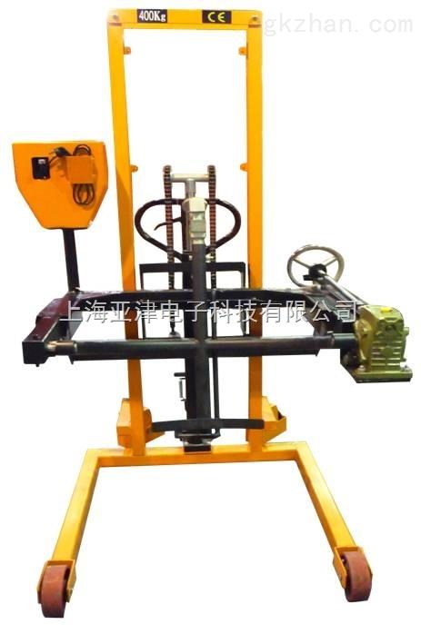 350kg手动倒桶磅化工配料油桶装卸车电子秤