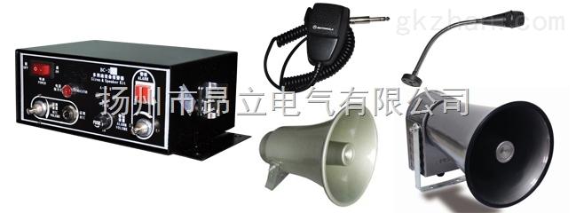 BC-2系列多用途报警器