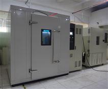 步入式试验室,小型步入式试验室,步入式老化试验室