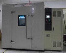 步入式恒温恒湿实验室价格,步入式恒温恒湿室制造单位