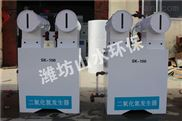 东方城市自来水消毒设备厂家价格