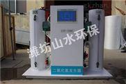 定安二氧化氯发生器水消毒设备生产厂家