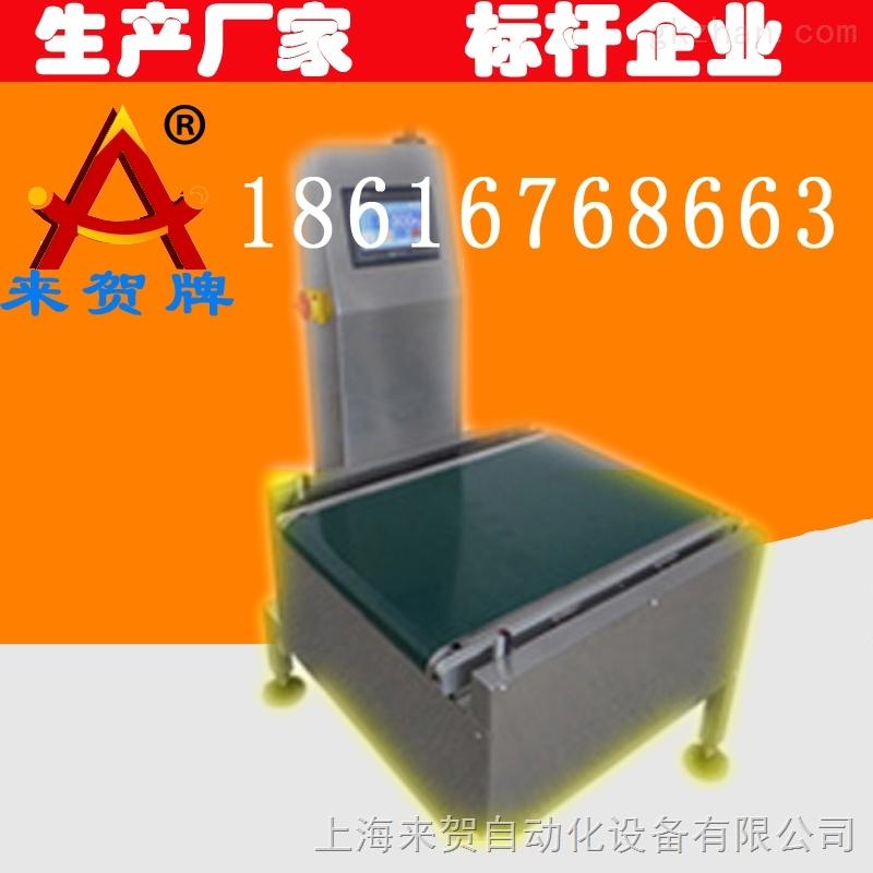 株州检重机维修_检重秤-上海来贺自动化设备有限公司