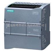 西门子S7-1200模块总代理