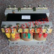 浙江好的QZB三相自耦减压变压器纯铜线圈一年叁包