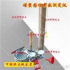煤坚固性系数测定仪 煤坚固性系数