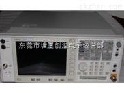 供应MSOX4052A混合示波器回收示波器MSOX4052A