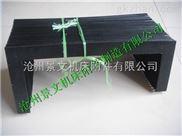 昆明机床导轨柔性风琴防尘罩定制
