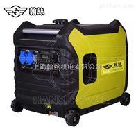 HS3600i特种车用3KW小型发电机