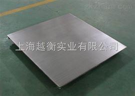 1吨2吨3吨不锈钢地磅价格 品质保障