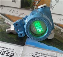 陕西恒远 XPT133压力变送器种类齐全