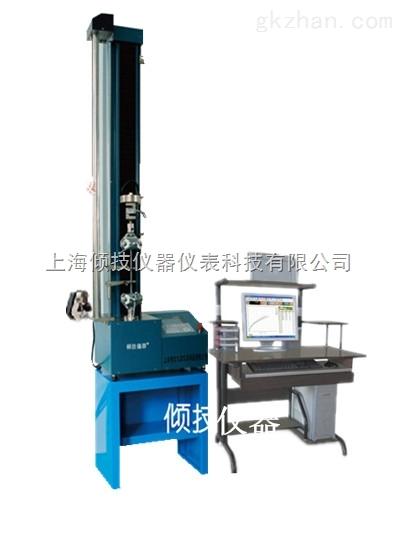 工业型煤冷压强度试验机