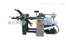 Alraun印刷設備