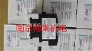 西门子3TG10010AC2,接触器触头供应在南京梅莱!