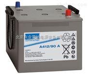 A412/90A-德国阳光蓄电池A412/90A~12V90AH原装进口报价