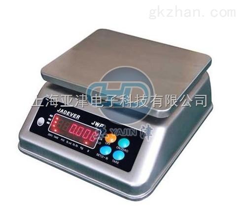 电子秤防水电子桌秤上海高精度15kg食品行业防水秤