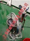 GRS2000/4纳米隔膜剂分散机