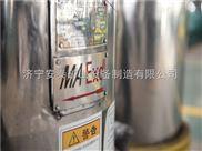 年节必备浙江平湖BQS安泰防爆潜水泵