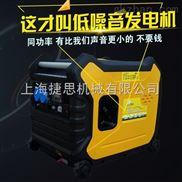诺克直销3kw车载电启动发电机峰值3500W