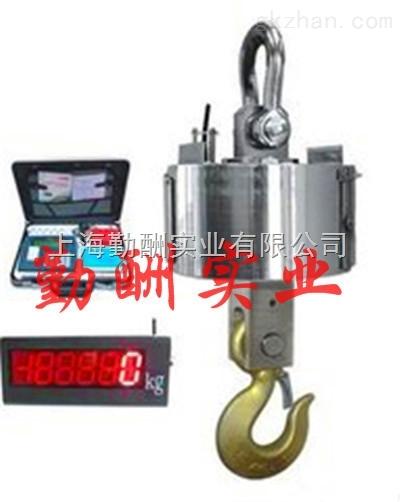 OCS-SZ-BC无线吊钩称上海冬季报价