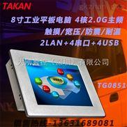17寸工业平板电脑4核触摸一体机无风扇工业平板电脑嵌入式工控电脑