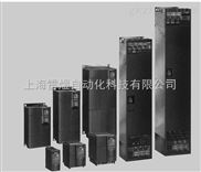 上海/江苏/浙江西门子变频器代理公司