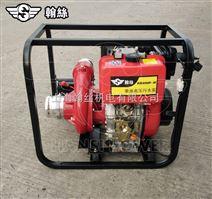 4寸柴油自吸污水泵HS40HP-W