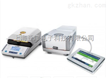 HX204超越系列梅特勒卤素水分测定仪称量范围200g食品行业防水秤