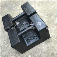 M1等级吉林20kg砝码,吉林25KG铸铁砝码