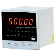 OHR-C100-虹润网上商城推出电工仪表