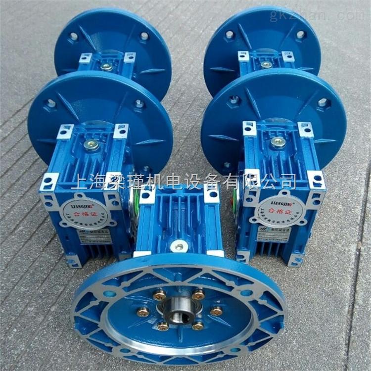 三凯精密蜗轮蜗杆减速机厂家批发直销