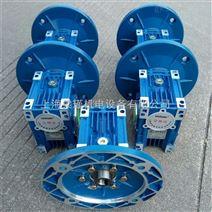 RV蜗轮蜗杆减速减速箱 减速头厂家