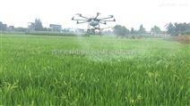 四川農用打藥飛機打水稻KTM-K8