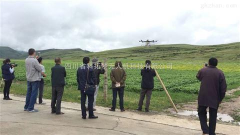 四川农用打药飞机打水稻KTM-K8