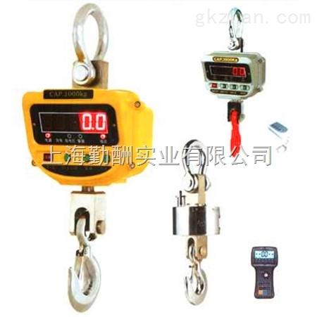 OCS- XZ-15吨直视吊钩秤广泛应用于商业贸易