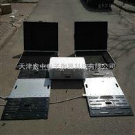 宜春5吨查载电子地磅萍乡150吨便携式汽车衡