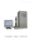 1-橡胶氧指数测定仪(沥青氧指数测试仪)