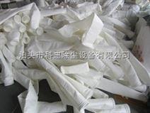 滌綸針刺氈布袋,滌綸針刺氈除塵布袋材質